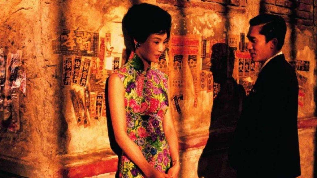 Deseando amar- curso El despertar del cine chino
