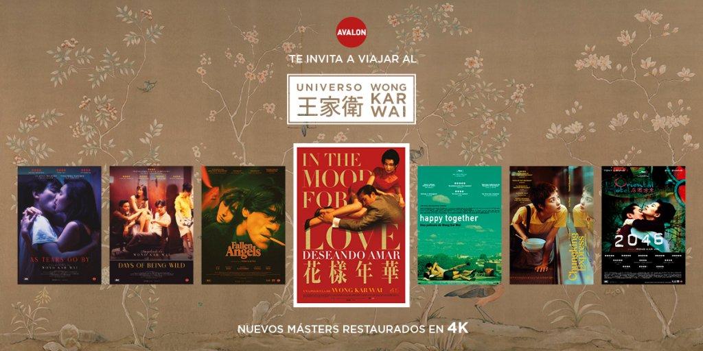 Universo Wong Kar-Wai - CineAsia