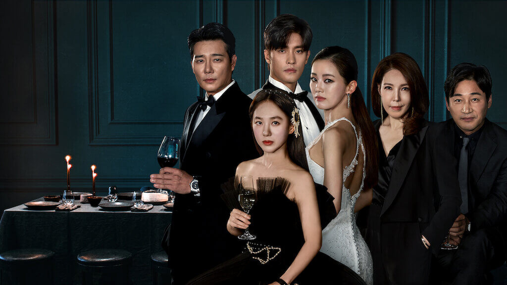 Estreno de la serie Amor (invitados especiales: matrimonio y divorcio) en  Netflix - CineAsia